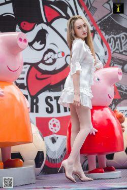 [异思趣向IESS] 模特@乐乐 -小猪佩奇我配你