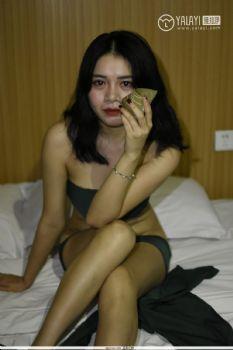 米心蕊- [YALAYI雅拉伊] Y015《夜粽人》