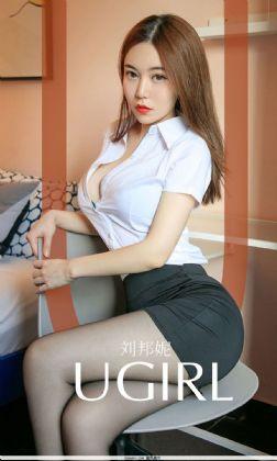 刘邦妮的尤物所 性感是一种职业