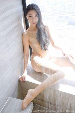 [秀人网XIUREN] No.743@赵熙儿-极品诱惑修长美腿美女