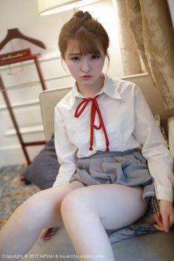 [模范学院MFStar] Vol.098 @伊小七MoMo《学生装白衬衫+短裙系列》