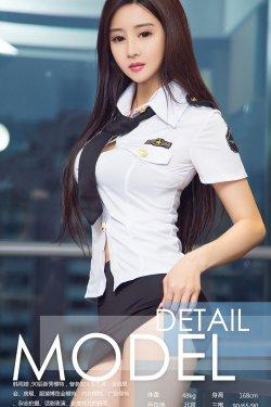 韩雨婵《带你起飞》 [尤果圈爱尤物] No.979