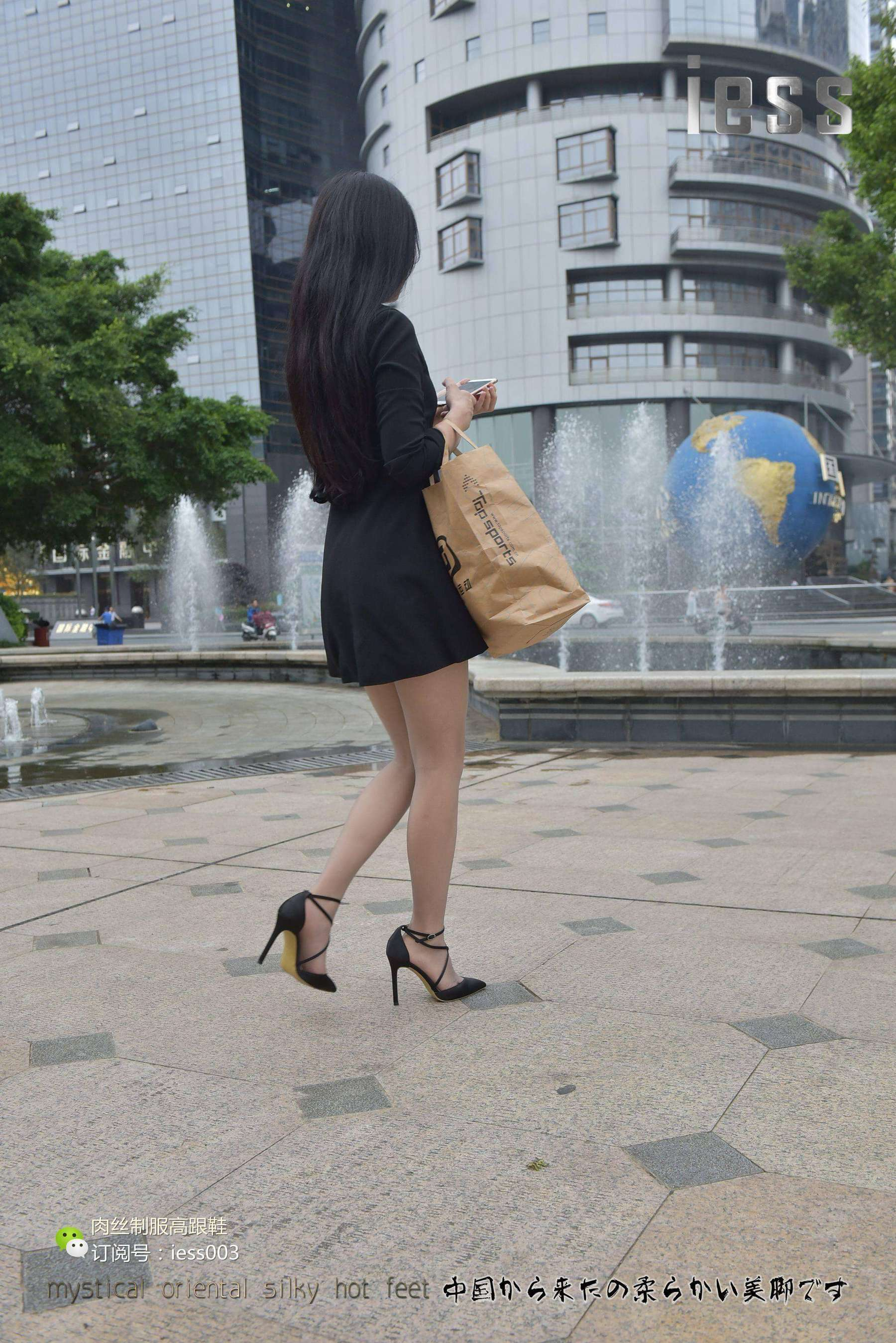 [IESS异思趣向]-丝享家013 @欣欣-换上丝袜上班去!