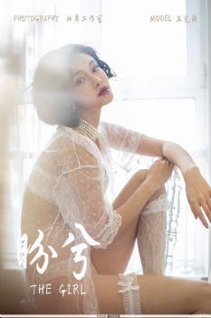 [YALAYI雅拉伊] Y17.2.16 No.187 盼兮 王艺颖
