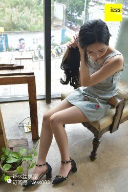 [IESS异思趣向]-丝享家019 @欣欣 -就是不要好好穿鞋!