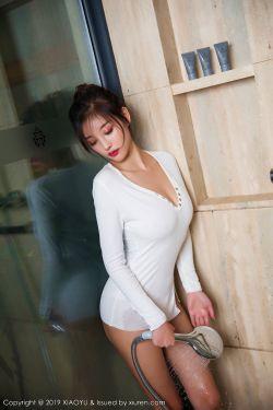 [语画界XIAOYU] Vol.025 @杨晨晨sugar-玉女浴出新妆洗