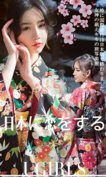 尤果网 No.1361 青树 萌琪琪 情迷日本激情图片