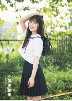 久保史?里, Kubo Shiori - BRODY, ENTAME, August Y19.